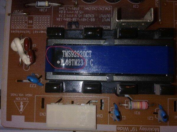 Ремонт инвертора напряжения  - Ремонт мониторов