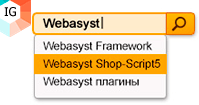 Автозаполнение строки поиска для Shop-Script 7